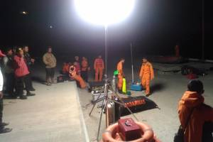 (Photo: National Search and Rescue Agency Republic of Indonesia)