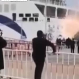 Video: RoPax Ferry Explodes in China