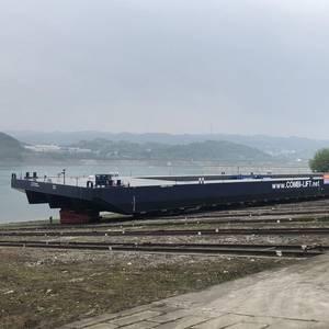 Damen Delivers New 'Mega-barge' to Combi Lift