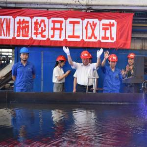 First Steel Cut for Tianjin Port's New Smart Tugs