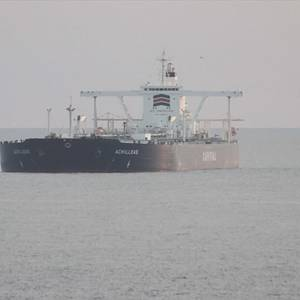 US Sells Illicit Iranian Fuel, Another Seized Cargo on the Way