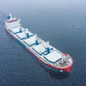 IMO Adopts Ban on Heavy Fuel Oil Use by Ships in Arctic