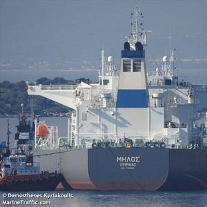 KKR to Buy Norway's Ocean Yield for $829M