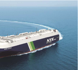 NYK Conducts Japan's First Carbon-Neutral Voyage