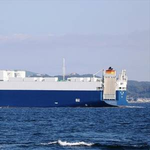 Car Carrier Sinks After Collision With Tanker Off Japan; Three Missing