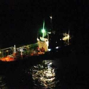 Maldives Denies Ties to North Korean Oil Smuggling