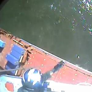 Video: Cargo Ship Crewman Medevaced