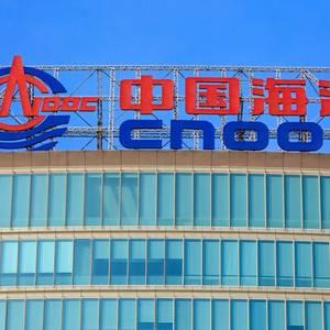 U.S. Blacklists China's CNOOC over South China Sea Actions