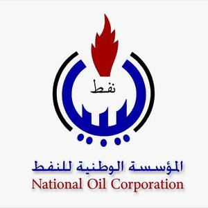 Libya's NOC Declares Force Majeure on Port of Hariga Exports
