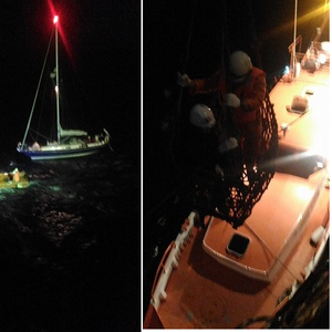 Bulk Carrier Rescues Yachtsman