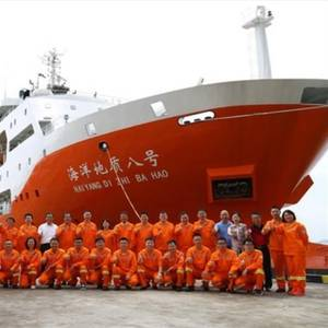 Chinese Seismic Vessel Returns to Waters off Vietnam Amid Virus 'Distraction' Charges