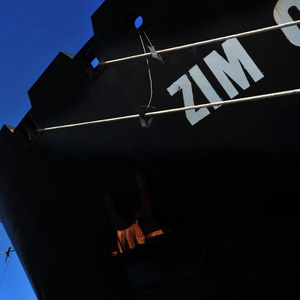 ZIM Announces Senior Management Changes