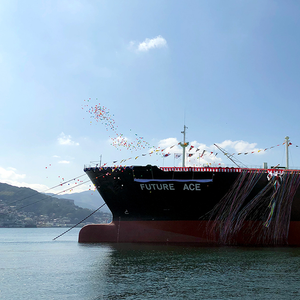 Christening Ceremony for LPG Carrier