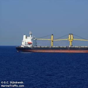 Iranian Ship Reaches Venezuela with Cargo of Food