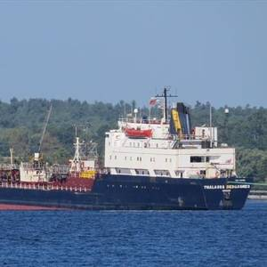 UN Security Council to Discuss Deadly Tanker Attack