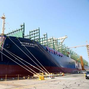 World's Largest Containership HMM Algeciras Launched