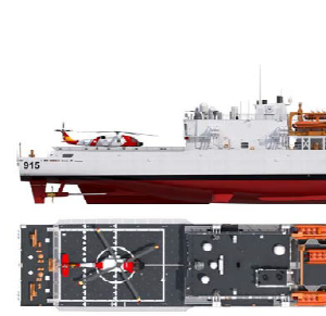 Bollinger Bids to Build Offshore Patrol Cutters