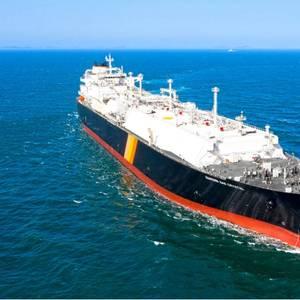 Shipbuilding: LNG Carrier Diamond Gas Crystal Delivered