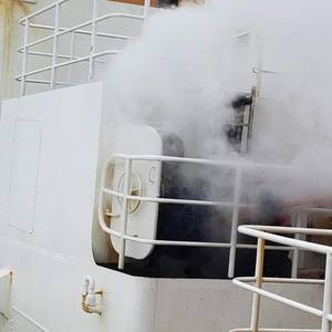 Fire Breaks out on USCG's Polar Star