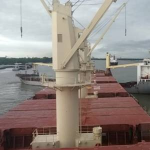 Lack of Monitoring at Anchor Led to $16.9 Million Accident -NTSB