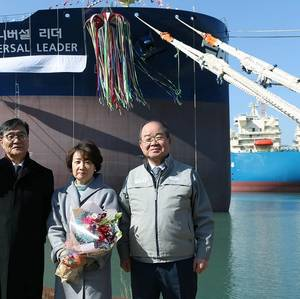 Hyundai Merchant Marine Names New VLCC at Daewoo Shipbuilding