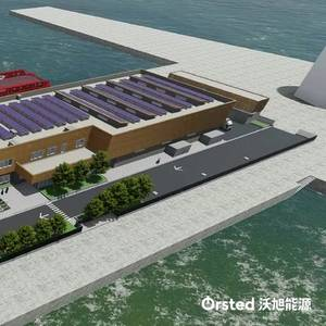 Orsted Inks Taichung Lease for OWF