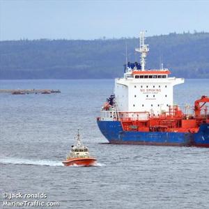 Libya says Probe of Seized Tanker to Start After Quarantine