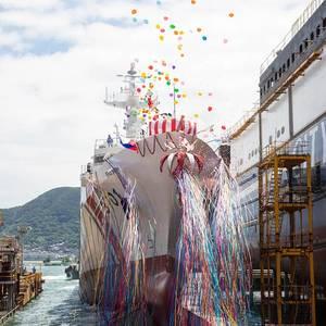 Mitsubishi Shipbuilding Launches MRRV for Philippines DOT