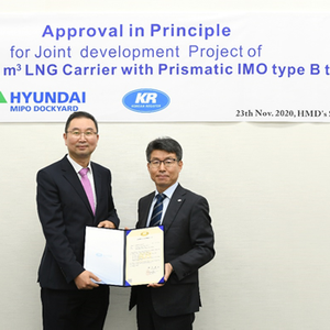HMD LNG Carrier Gets AIP From the Korean Register