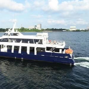 Incat Crowther-Designed Flex Ferry 33X Sets Benchmark
