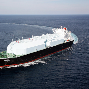 "Mitsubishi Shipbuilding Christens ""LNG JUNO"""