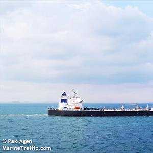 Iranian Fuel Seized by US Remains in Tankers at Sea