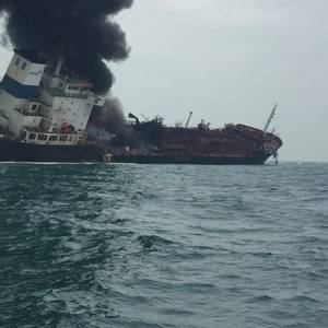 Deadly Oil Tanker Fire near Hong Kong