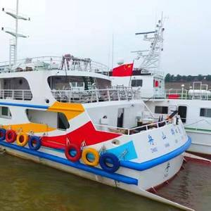 Coastal Passenger Ferry for China