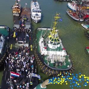 Multraship's New ASD Tugs Named in the Netherlands