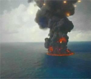 Japan: Little Chance Sanchi Oil Slick Reaches Its Coast