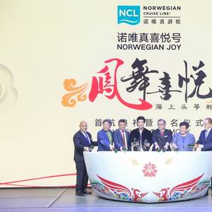 Norwegian Joy Christened in Shanghai