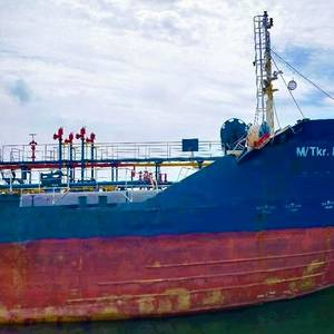 Tanker and Bulk Carrier Collide in the Philippines
