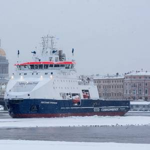Sovcomflot's New Icebreaker Named