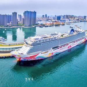 Qingdao Cruise Terminal Construction Kicks Off