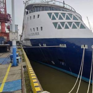 Second INFINITY Class Expedition Cruise Ship Delivered to SunStone