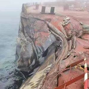 Oil Spill Clean-up in China's Yellow Sea Depends on Weather