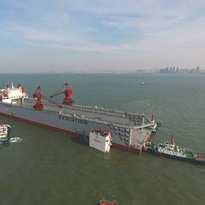 Vigor Adds $20 Mln Drydock