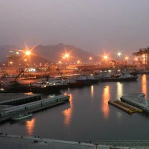 Argus LSFO Price Assessments for Fujairah