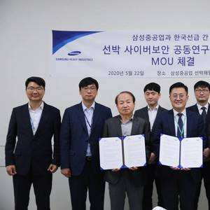 KR, Samsung Heavy Industries to Maritime Study Cyber Security