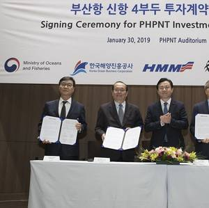 HMM Becomes Co-owner of Pusan New Port