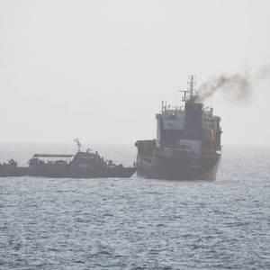IMSC Issues Statement on Iran Boarding Liberian-flagged Tanker