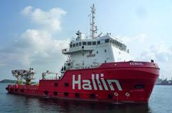 Hallin Dedicates ROV Support Vessel