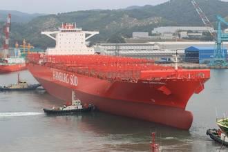 Hamburg Süd Christens Containership in S. Korea