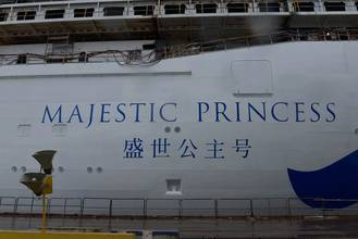 Fincantieri Launches Majestic Princess for China